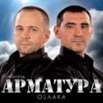 ArmaturaCD-2010